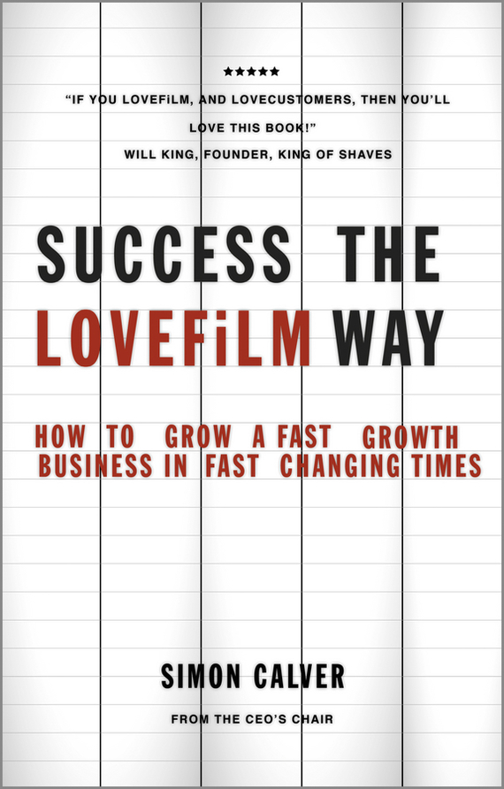 Simon  Calver Success the LOVEFiLM Way. How to Grow A Fast Growth Business in Fast Changing Times simon garfunkel simon garfunkel the concert in central park 2 lp