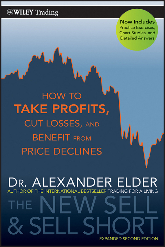 Alexander Elder The New Sell and Sell Short. How To Take Profits, Cut Losses, and Benefit From Price Declines, цена и фото