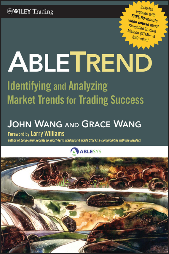 John  Wang AbleTrend. Identifying and Analyzing Market Trends for Trading Success н з емельянова simulation modeling and fuzzy logic in real time decision making of airport services