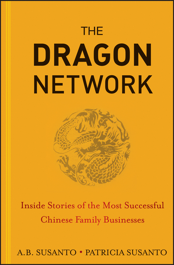 Patricia  Susanto The Dragon Network. Inside Stories of the Most Successful Chinese Family Businesses the terror presidency – law and judgement inside the bush administration