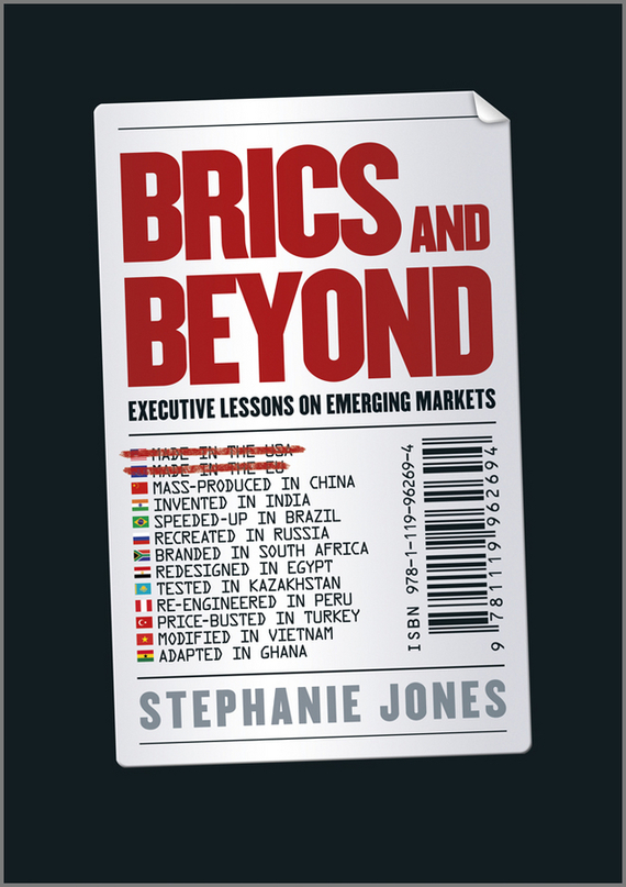 Stephanie Jones BRICs and Beyond. Lessons on Emerging Markets free shipping for panaflo fba06t24h dc 24v 0 11a 3 wire 3 pin connector 60mm 60x60x15mm server square cooling fan