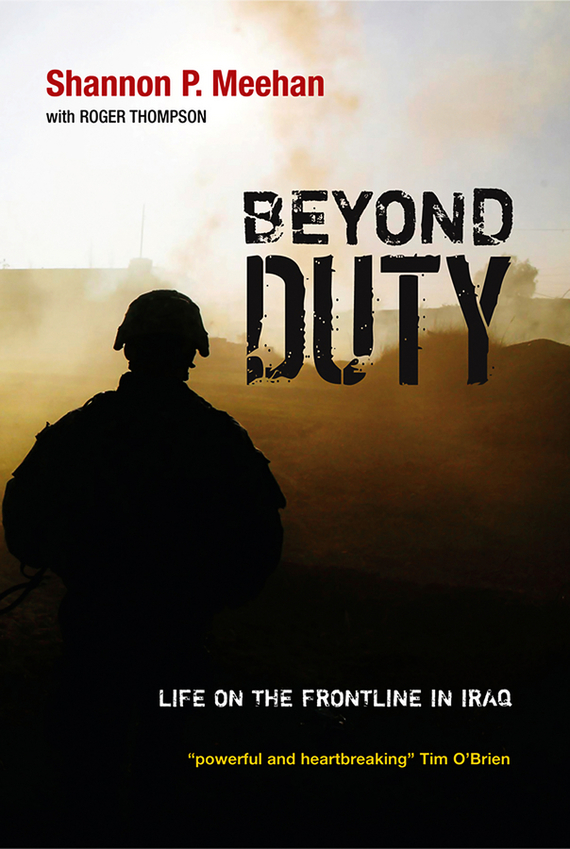 Roger  Thompson Beyond Duty. Life on the Frontline in Iraq купить