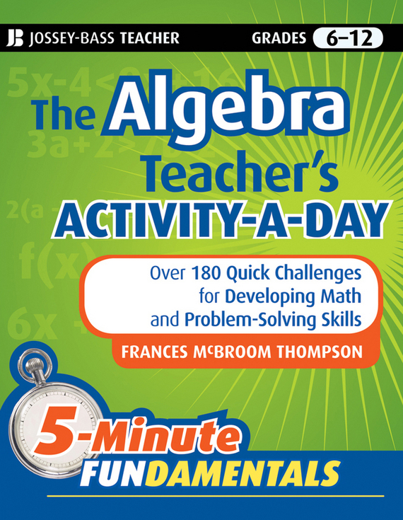 Frances Thompson McBroom The Algebra Teacher's Activity-a-Day, Grades 6-12. Over 180 Quick Challenges for Developing Math and Problem-Solving Skills baron madagascar конфеты из темного шоколада с карамельной начинкой 100 г