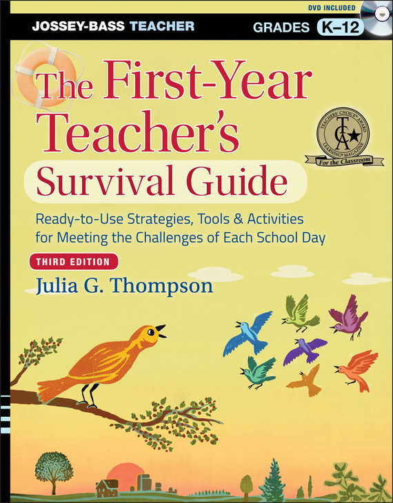Julia Thompson G. The First-Year Teacher's Survival Guide. Ready-to-Use Strategies, Tools and Activities for Meeting the Challenges of Each School Day the quality of accreditation standards for distance learning