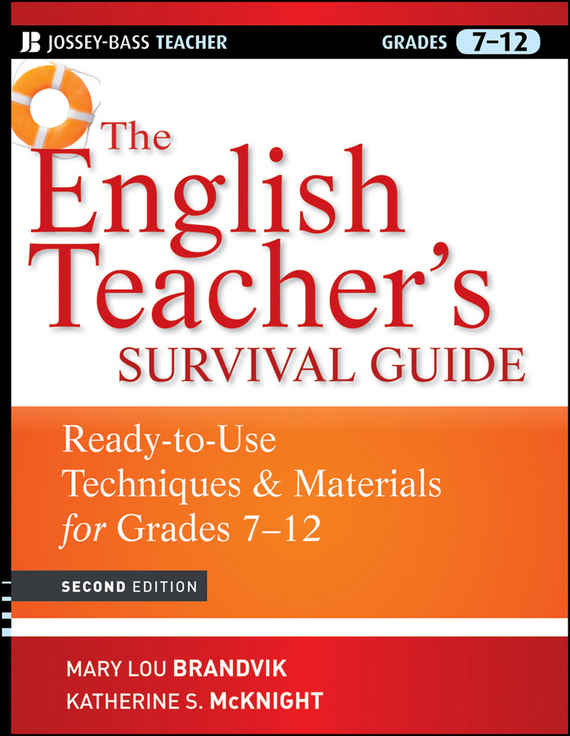 Katherine McKnight S. The English Teacher's Survival Guide. Ready-To-Use Techniques and Materials for Grades 7-12 rebecca branstetter the school psychologist s survival guide