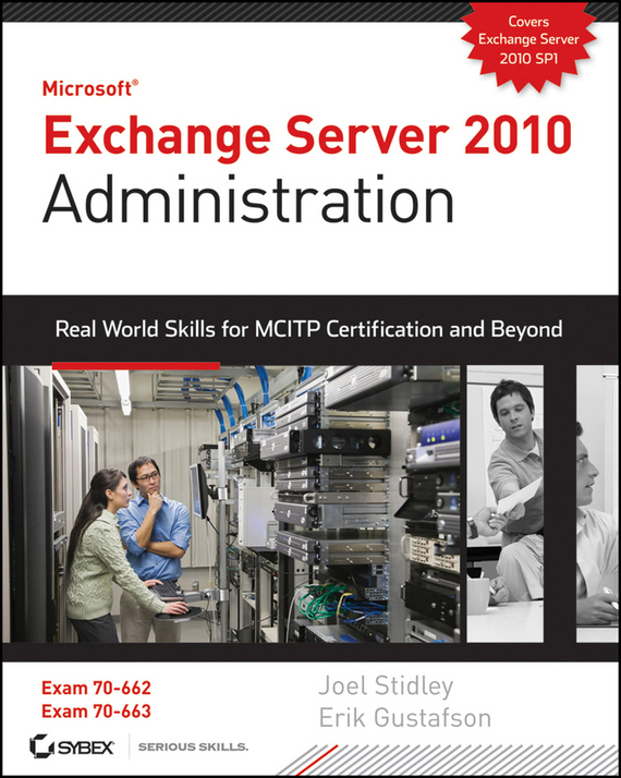 Joel  Stidley Exchange Server 2010 Administration. Real World Skills for MCITP Certification and Beyond (Exams 70-662 and 70-663) the terror presidency – law and judgement inside the bush administration