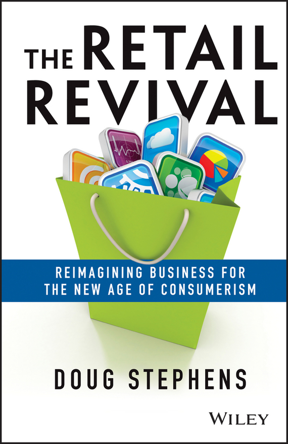 Doug Stephens The Retail Revival. Reimagining Business for the New Age of Consumerism tsunami