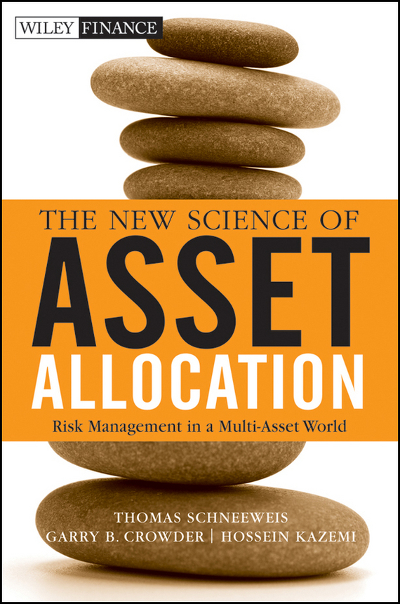 Hossein Kazemi The New Science of Asset Allocation. Risk Management in a Multi-Asset World jerome booth emerging markets in an upside down world challenging perceptions in asset allocation and investment