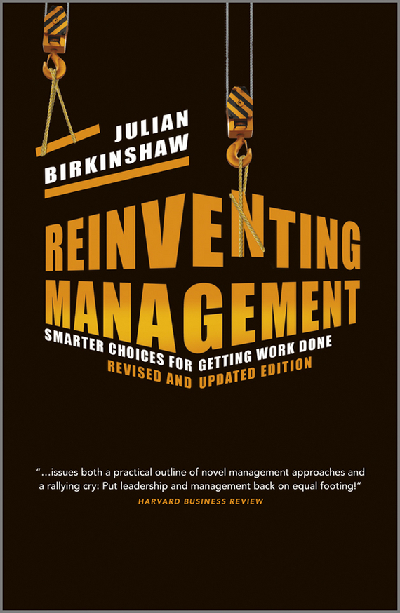 Julian  Birkinshaw Reinventing Management. Smarter Choices for Getting Work Done, Revised and Updated Edition analysis for financial management