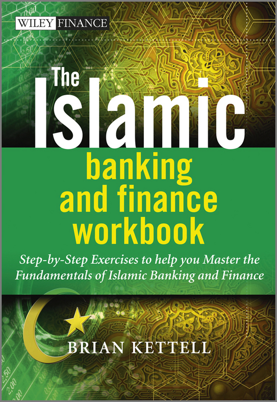 Brian Kettell The Islamic Banking and Finance Workbook. Step-by-Step Exercises to help you Master the Fundamentals of Islamic Banking and Finance ваза crystalex 30см стекло гладк бесцв