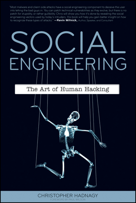 Christopher Hadnagy Social Engineering. The Art of Human Hacking modelling and optimization of chemical engineering processes