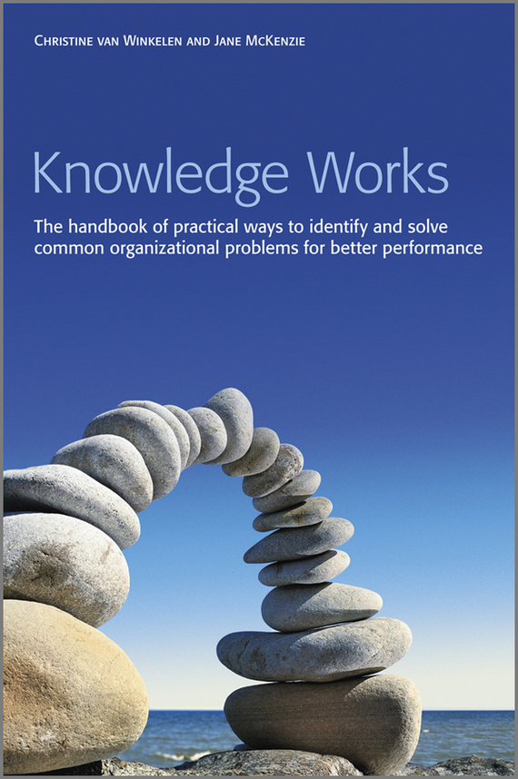 Jane McKenzie Knowledge Works. The Handbook of Practical Ways to Identify and Solve Common Organizational Problems for Better Performance ISBN: 9781119971085 conducting a knowledge audit