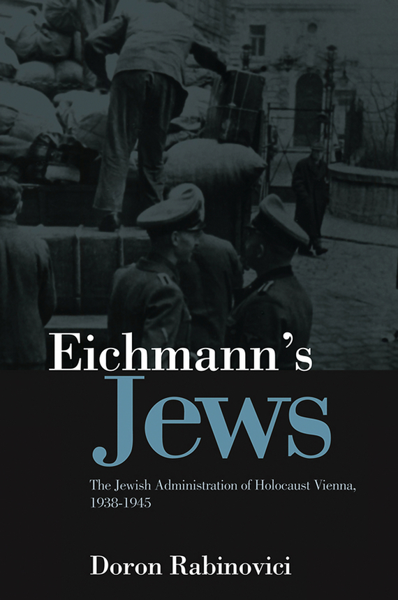 Doron  Rabinovici Eichmann's Jews. The Jewish Administration of Holocaust Vienna, 1938-1945 the terror presidency – law and judgement inside the bush administration