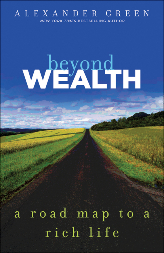 Alexander  Green Beyond Wealth. The Road Map to a Rich Life the road to hell cd