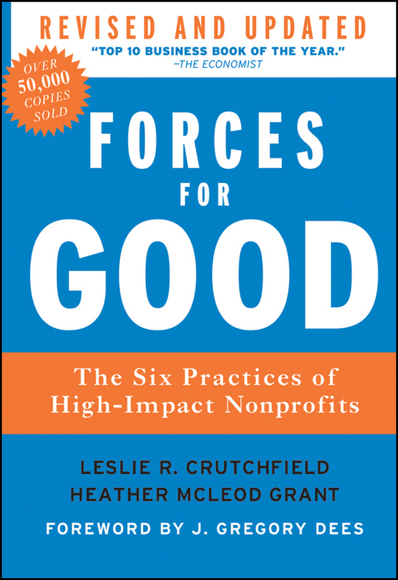 Leslie Crutchfield R. Forces for Good. The Six Practices of High-Impact Nonprofits кастрюля сфер 5 0л стекл кр вишн imperio vitross 936656