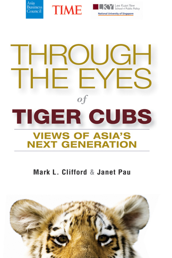 Janet Pau Through the Eyes of Tiger Cubs. Views of Asia's Next Generation see through beaded long lace mother of the bride dress with sleeves
