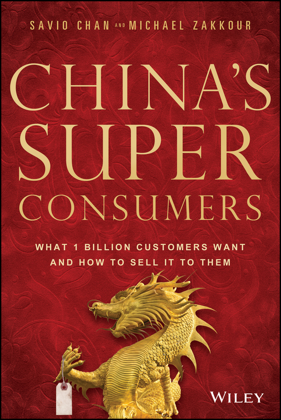 Savio Chan China's Super Consumers. What 1 Billion Customers Want and How to Sell it to Them