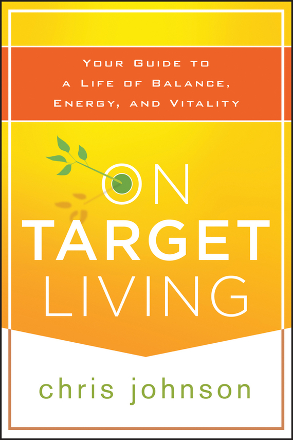 Chris  Johnson On Target Living. Your Guide to a Life of Balance, Energy, and Vitality chris wormell george and the dragon