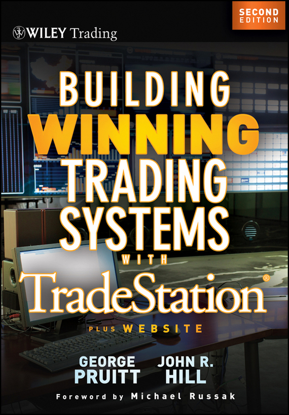 George  Pruitt Building Winning Trading Systems with Tradestation wells herbert george the first in the moon