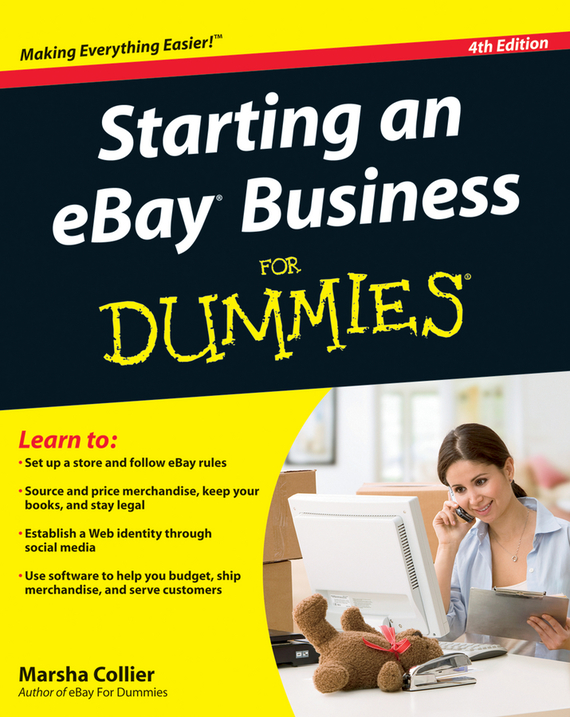 Marsha  Collier Starting an eBay Business For Dummies segal business writing using word processing ibm wordstar edition pr only