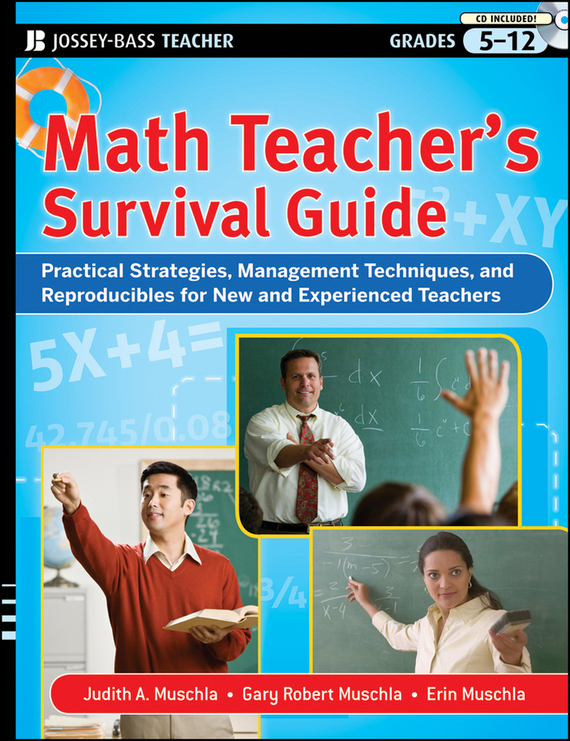цены Erin  Muschla Math Teacher's Survival Guide: Practical Strategies, Management Techniques, and Reproducibles for New and Experienced Teachers, Grades 5-12