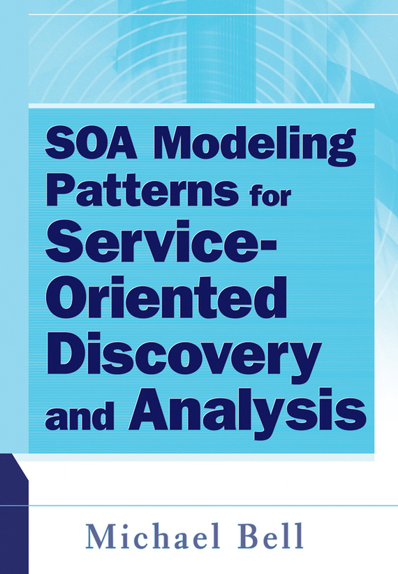 Michael  Bell SOA Modeling Patterns for Service Oriented Discovery and Analysis н з емельянова simulation modeling and fuzzy logic in real time decision making of airport services