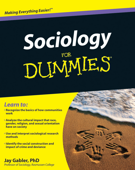Jay Gabler Sociology For Dummies ISBN: 9780470582565 спот spot light bianca wood 2504174