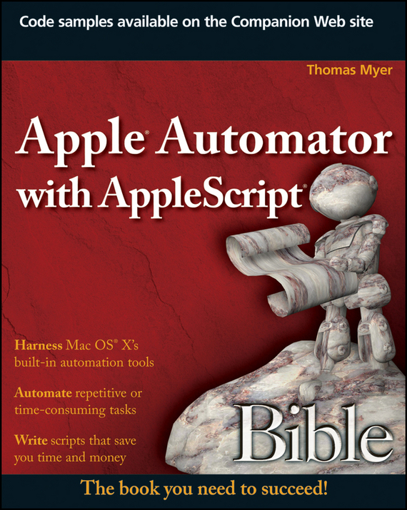 Thomas  Myer Apple Automator with AppleScript Bible twister family board game that ties you up in knots