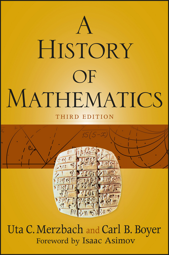Carl Boyer B. A History of Mathematics devil take the hindmost a history of financial speculation