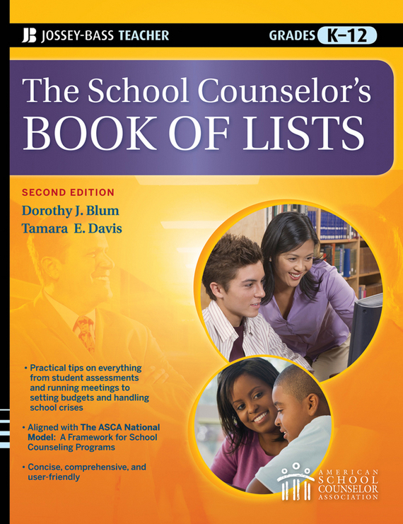 Tamara Davis E. The School Counselor's Book of Lists catalog of teratogenic agents first edition