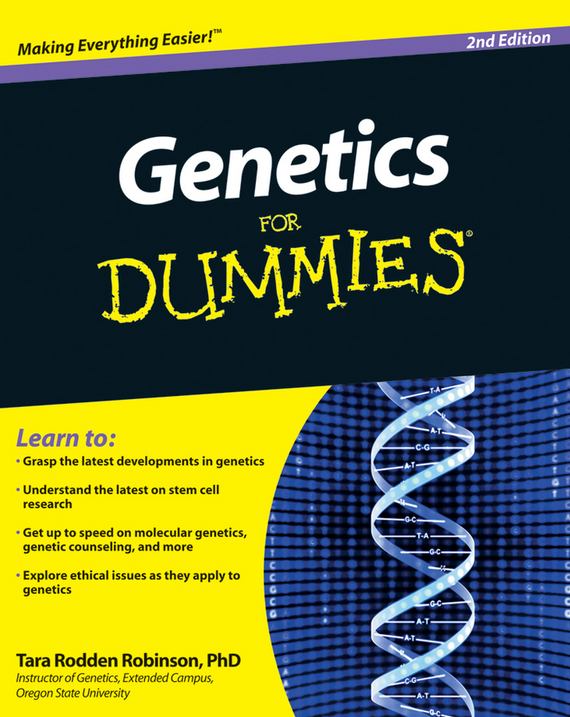 Tara Robinson Rodden Genetics For Dummies ISBN: 9780470634462 straub developments in ophthalmology – genetics of ocular disease acute retinal etc