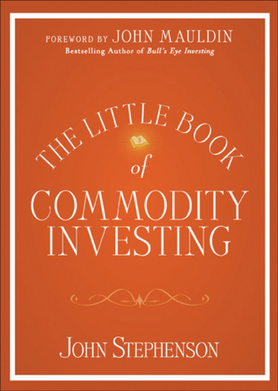 John  Mauldin The Little Book of Commodity Investing new mf8 eitan s star icosaix radiolarian puzzle magic cube black and primary limited edition very challenging welcome to buy