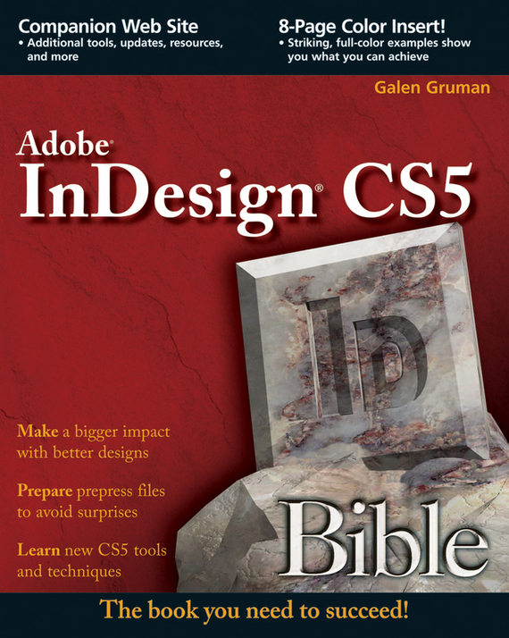 Galen Gruman InDesign CS5 Bible cd smokie the other side of the road new extended version
