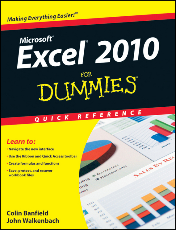John Walkenbach Excel 2010 For Dummies Quick Reference lights and surfaces