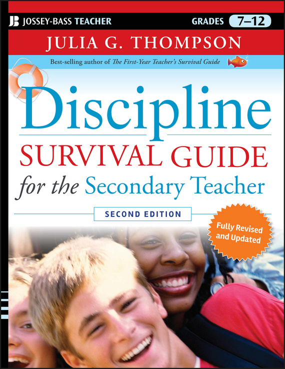 где купить Julia Thompson G. Discipline Survival Guide for the Secondary Teacher ISBN: 9780470872925 по лучшей цене