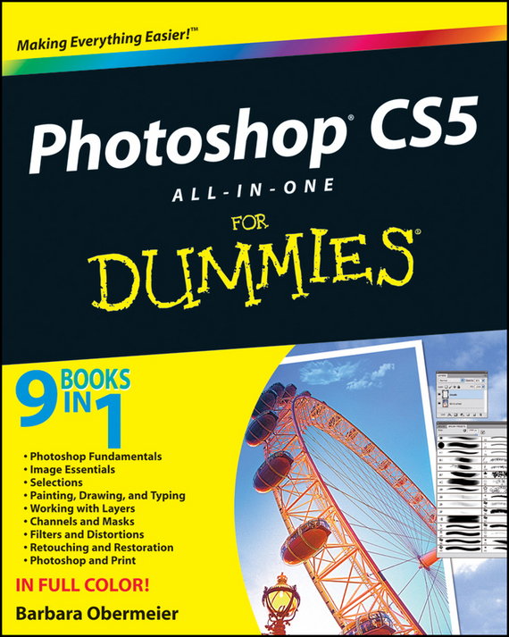 Barbara  Obermeier Photoshop CS5 All-in-One For Dummies barbara obermeier photoshop elements 2018 for dummies