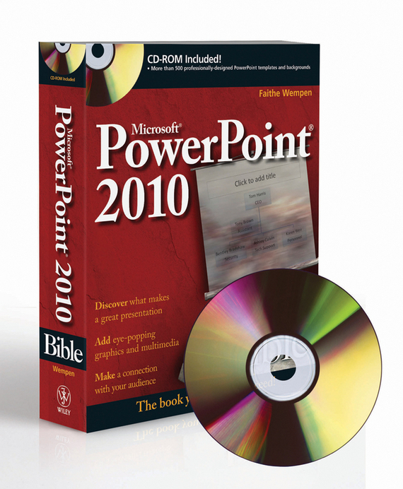 Faithe Wempen PowerPoint 2010 Bible ISBN: 9780470875261 faithe wempen powerpoint 2013 bible