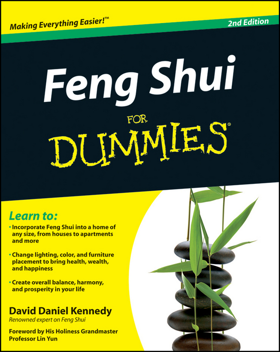 David Kennedy Daniel Feng Shui For Dummies david byrnes autocad 2011 for dummies