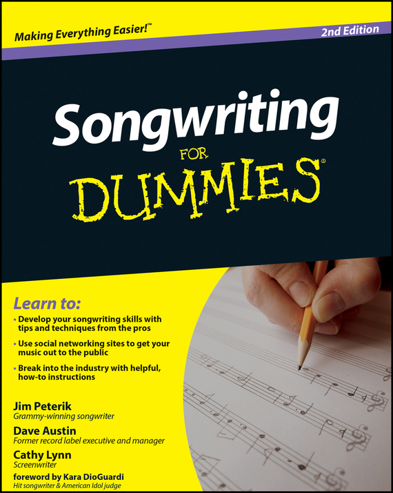 Dave  Austin Songwriting For Dummies тетрадь на скрепке printio i want to write you a song one direction mitam