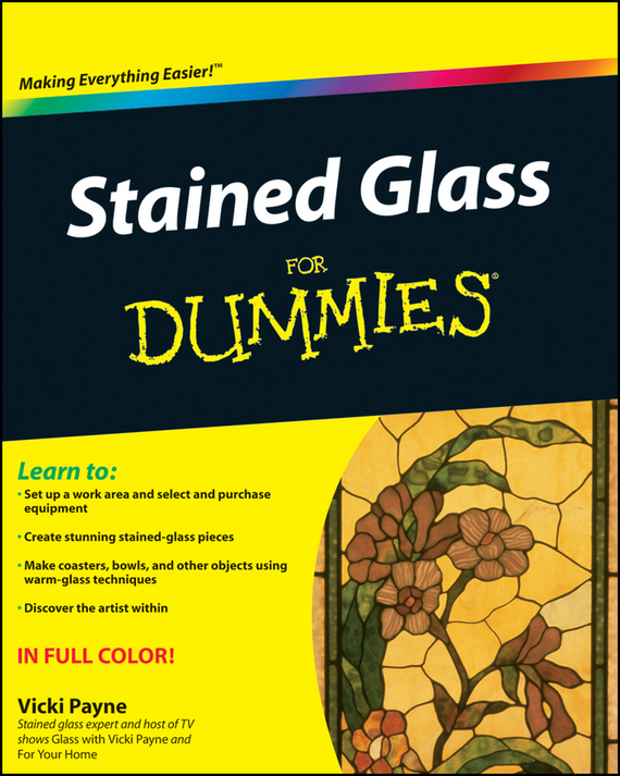 Vicki Payne Stained Glass For Dummies