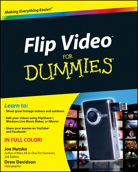 Joe Hutsko Flip Video For Dummies wired 7 inch color video door phone intercom system kit monitor with rfid access camera video doorbell with em lock and power