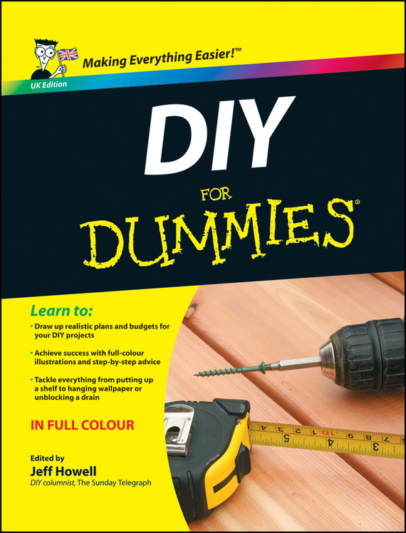 Jeff Howell DIY For Dummies jumei 40x40cm diy a 39