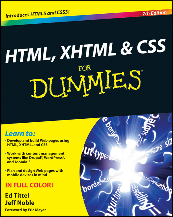 Ed  Tittel HTML, XHTML and CSS For Dummies damon dean cascading sheets for dummies®