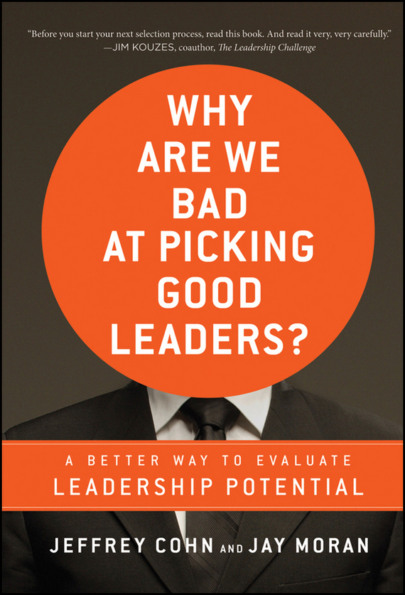 Фото - Jeffrey Cohn Why Are We Bad at Picking Good Leaders? A Better Way to Evaluate Leadership Potential why we took the car