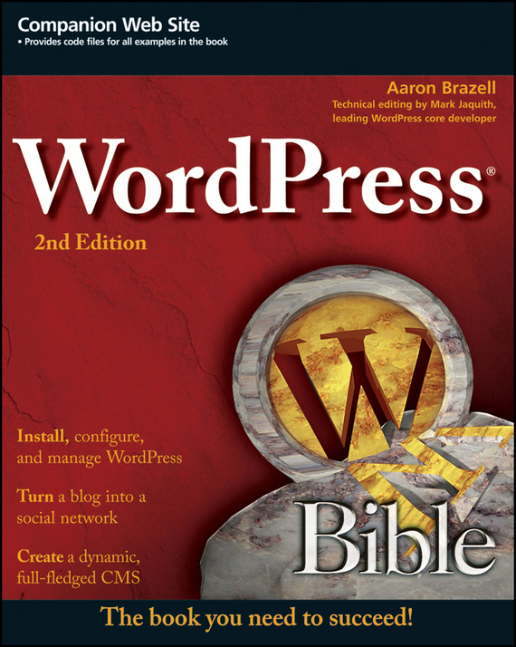 Aaron Brazell WordPress Bible ISBN: 9781118077221 wordpress for dummies