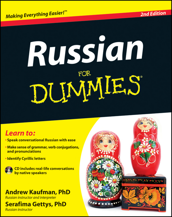 Andrew  Kaufman Russian For Dummies andrew teufel fisher investments on technology