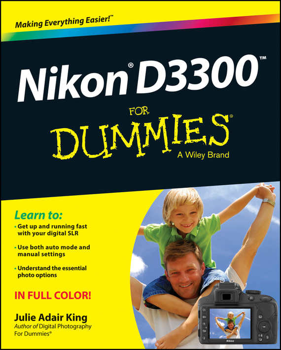 Julie Adair King Nikon D3300 For Dummies mag 200 в киеве