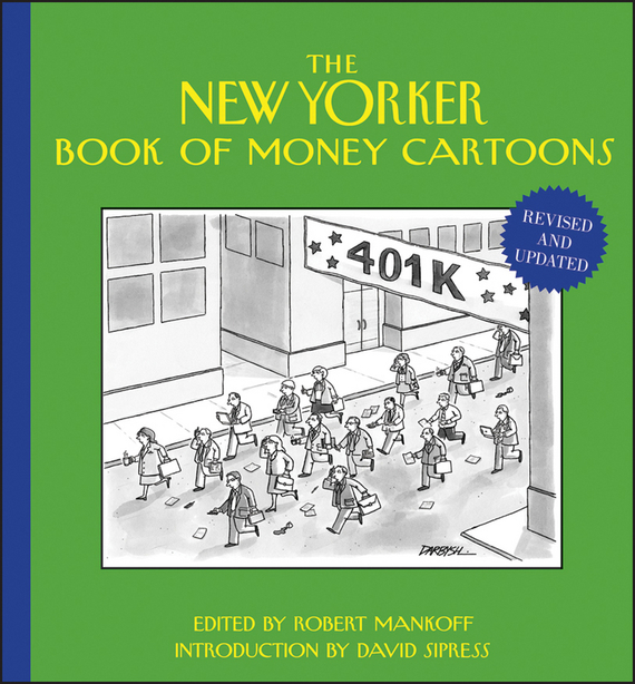 Robert  Mankoff The New Yorker Book of Money Cartoons money laundering control and banks part 1