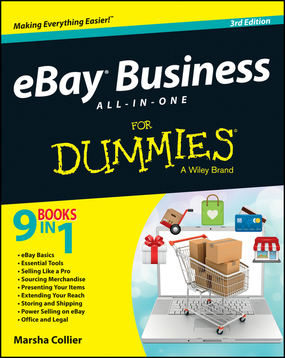 Marsha  Collier eBay Business All-in-One For Dummies promoting social change in the arab gulf