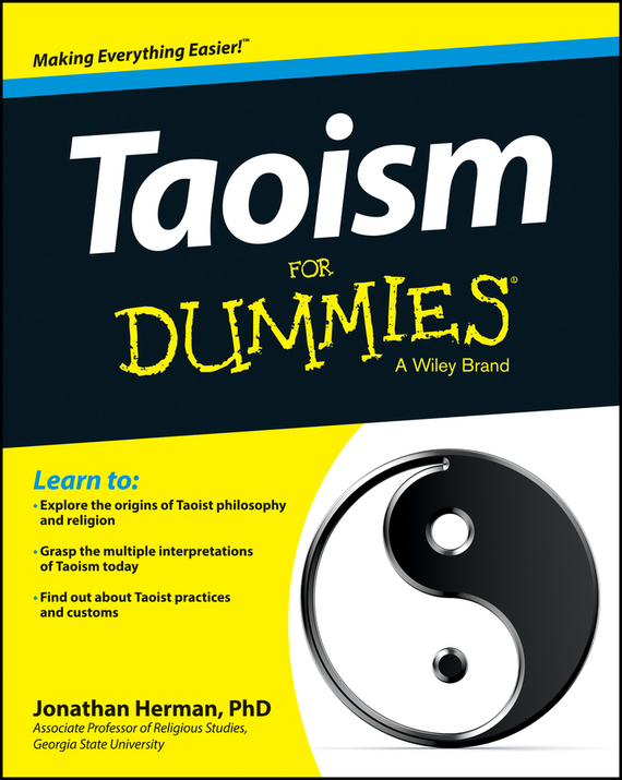 Jonathan  Herman Taoism For Dummies marshall stanmore black колонка
